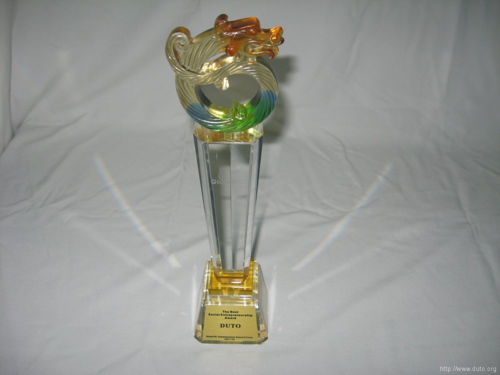 2007_07_GLOBAL_TiC_The_Best_Social_Entrepreneurship_Award